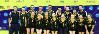 2014 IKF Asian Oceanian Korfball Championship